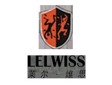 莱尔维思服饰(北京)有限公司
