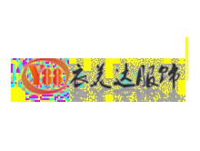 广州衣美达服装批发公司