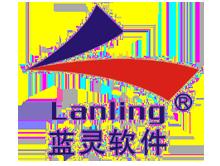深圳市蓝灵科技有限公司