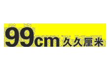 杭州偌嘉贸易有限公司