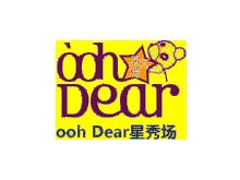 北京恒信玺利珠宝股份有限公司(ooh Dear)