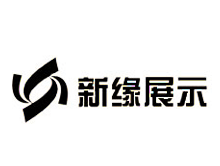 上海新缘广告有限公司