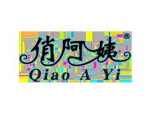 深圳市俏阿姨时装有限公司