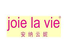 广州市番禺三越时装制衣有限公司