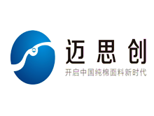 新疆邁思創紡織科技有限公司
