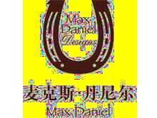 美国麦克斯·丹尼尔有限公司