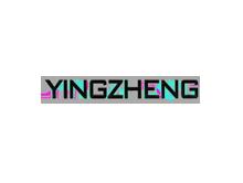 北京迎政时装有限公司