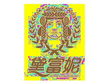佛山市黛富妮家饰用品有限公司