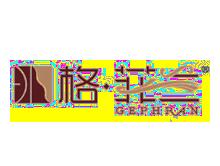 上海东隆羽绒制品有限公司(格?菲兰)