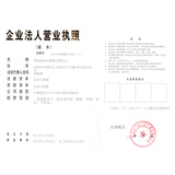 香港美西卡服饰企业档案