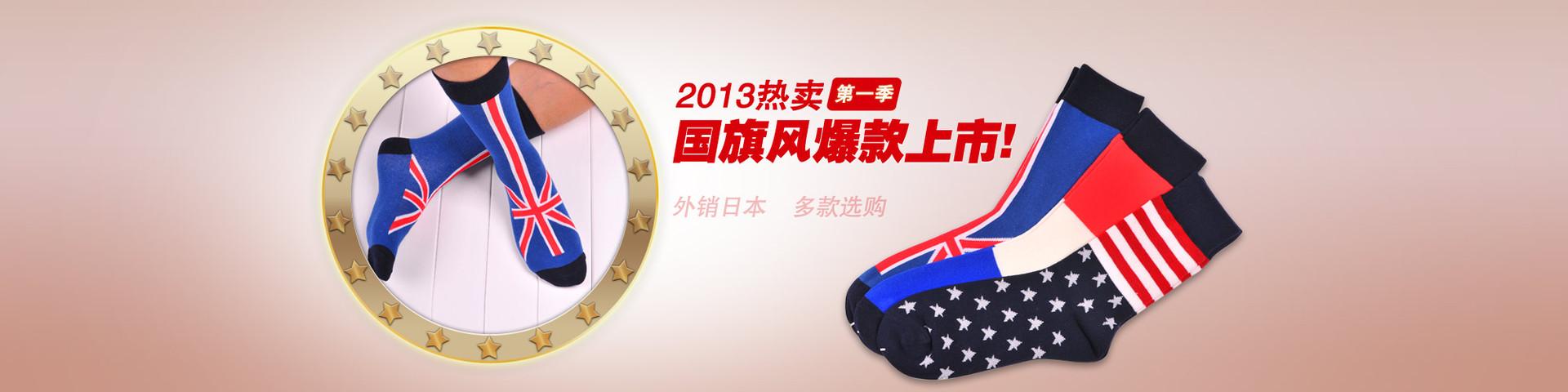 上海懿周国际贸易有限公司