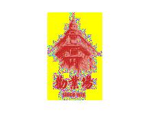 天津劝业场百货