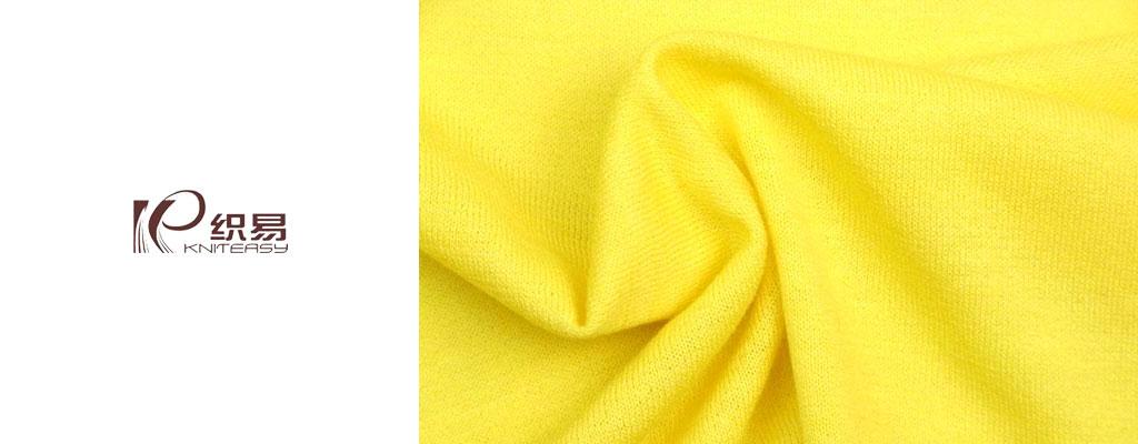 珠海织易纺织有限公司