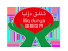 吐鲁番市温暖世界工贸有限公司