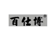 浙江百仕博服饰有限公司
