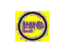 北京夏谷署雨科贸有限公司