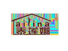 深圳市泰莲娜家居用品有限公司