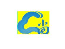 泉州云衣尚信息技术有限公司