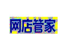 杭州笛佛软件有限公司
