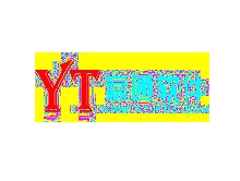 深圳市赢通商软科技发展有限公司