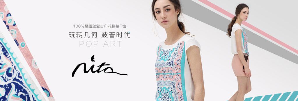 浙江嘉欣金三塔丝绸服饰有限公司(妮塔NITA)