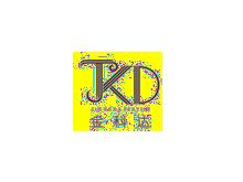 苏州金科达纺织科技股份有限公司