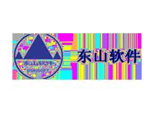 杭州东山软件有限公司