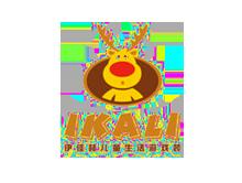 上海伊佳林(IKALI)品牌发展股份有限公司
