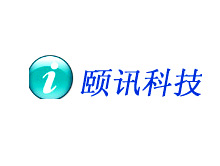 广州颐讯计算机科技有限公司
