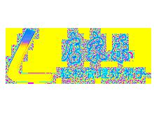 广州店家乐软件有限公司