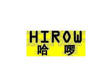 广州市韵发服装有限公司