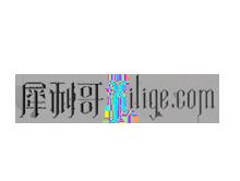 上海犀利哥服饰有限公司
