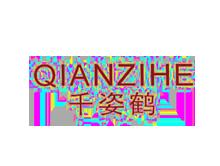 广州鹤绅皮具有限公司