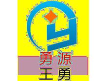 寧波勇源科技制品廠