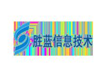 深圳市新胜蓝科技有限公司