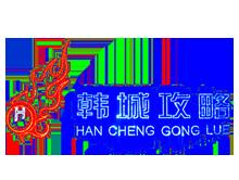 韩国百变城(香港)国际服饰有限公司