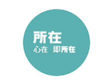 北京心物不二电子商务有限公司(所在)