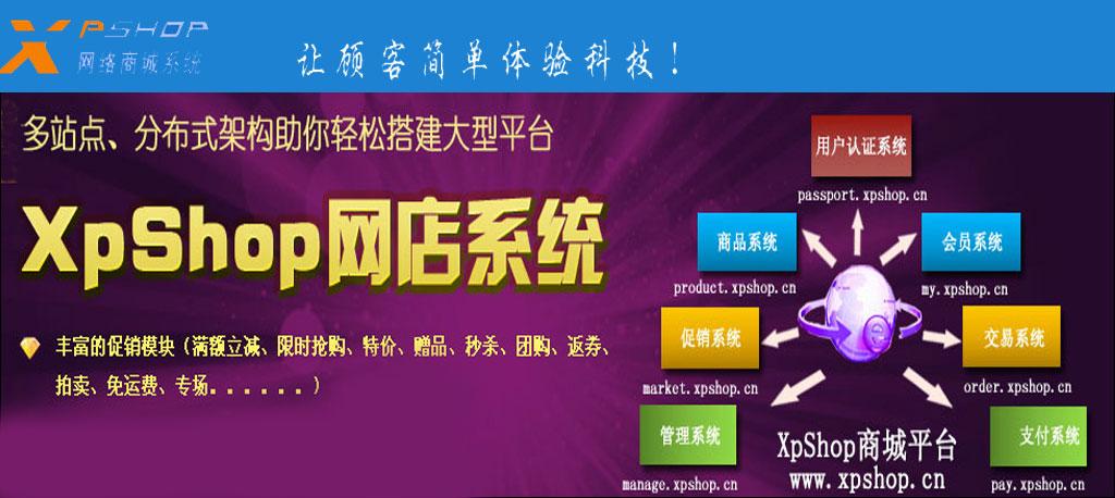 深圳市新普软件开发有限公司