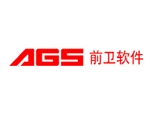 中山市前卫软件科技有限公司