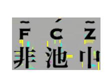 北京心物不二电子商务有限公司(非池中)