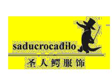 温州圣人鳄服饰有限公司