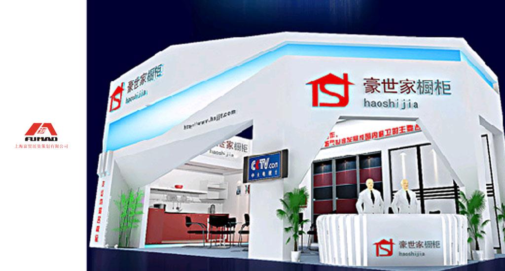 上海富贸展览策划有限公司