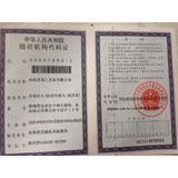 河南景琦工艺品有限公司企业档案