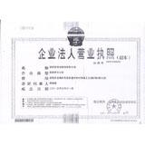 (帽子)深圳市瑁尔服饰有限公司企业档案