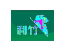 桂林丽竹袜业贸易有限公司(利竹)