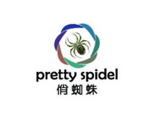 北京俏蜘蛛服装有限公司