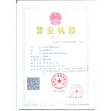 杭州季潮网络科技有限公司企业档案