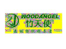 江西竹天使生态纺织有限公司