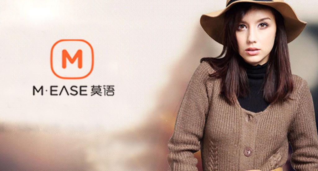 上海莫语服饰有限公司