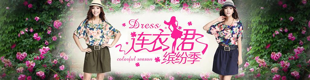 广州市伊丽莱服装有限公司